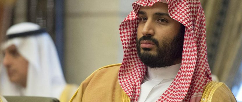 Saudi Purge: Anti-Corruption or Coup?